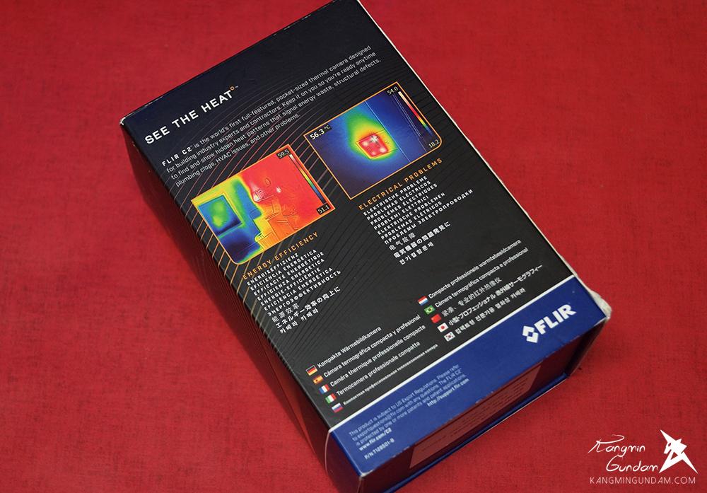 작은 컴팩트휴대용 열화상카메라 누수감지 플리어 FLIR C2 사용기 -08.jpg