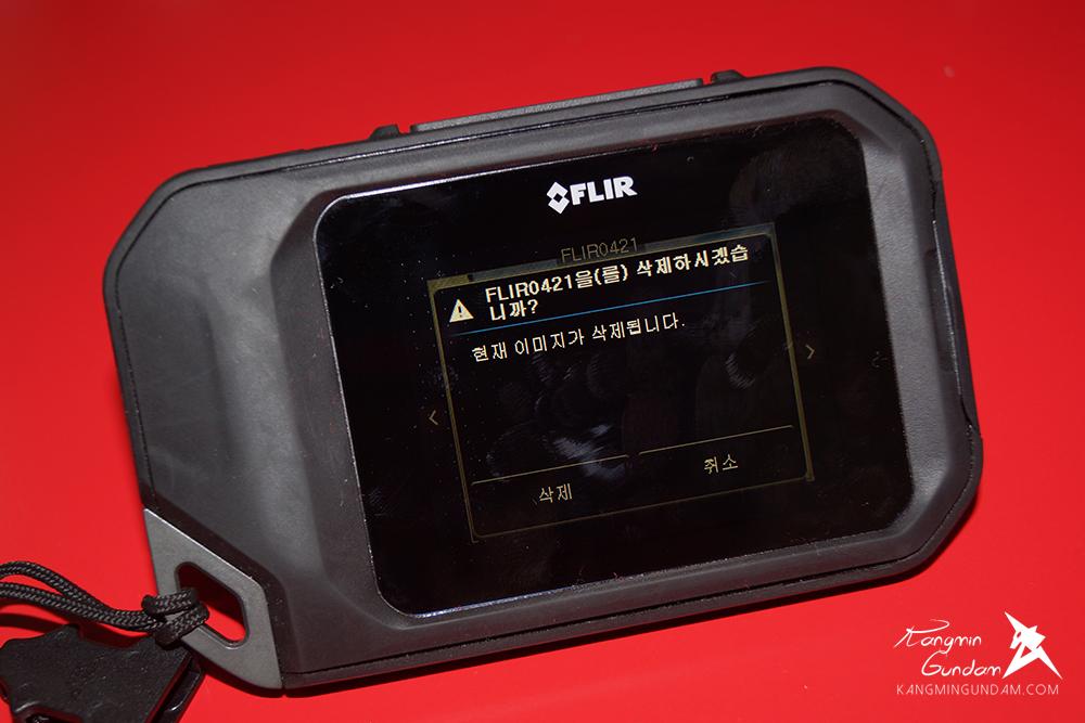 작은 컴팩트휴대용 열화상카메라 누수감지 플리어 FLIR C2 사용기 -49.jpg