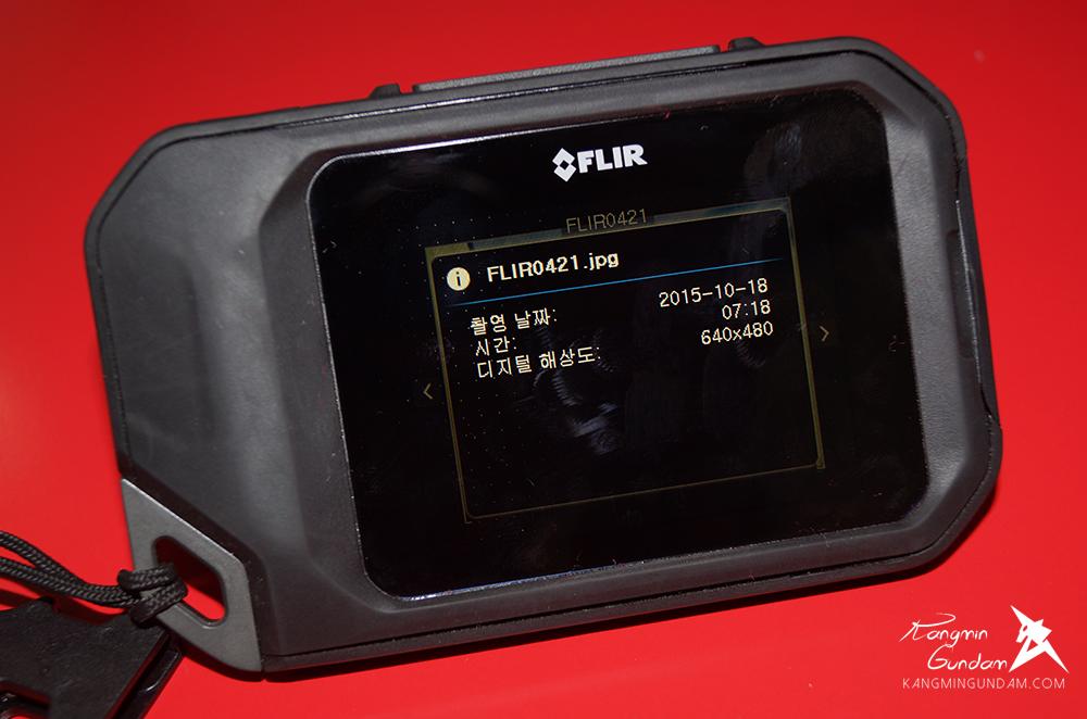 작은 컴팩트휴대용 열화상카메라 누수감지 플리어 FLIR C2 사용기 -50.jpg