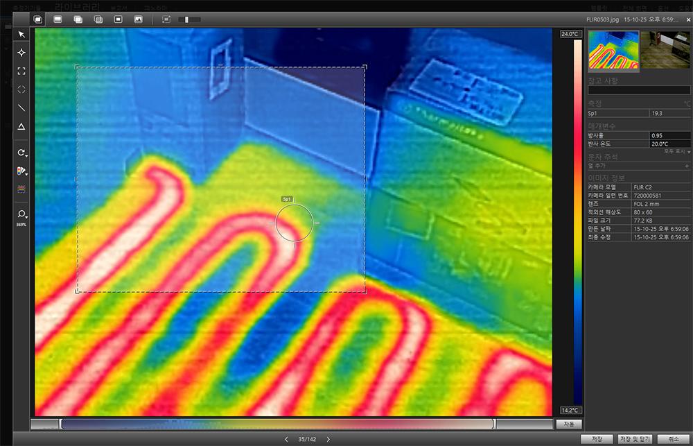 작은 컴팩트휴대용 열화상카메라 누수감지 플리어 FLIR C2 사용기 -112.jpg