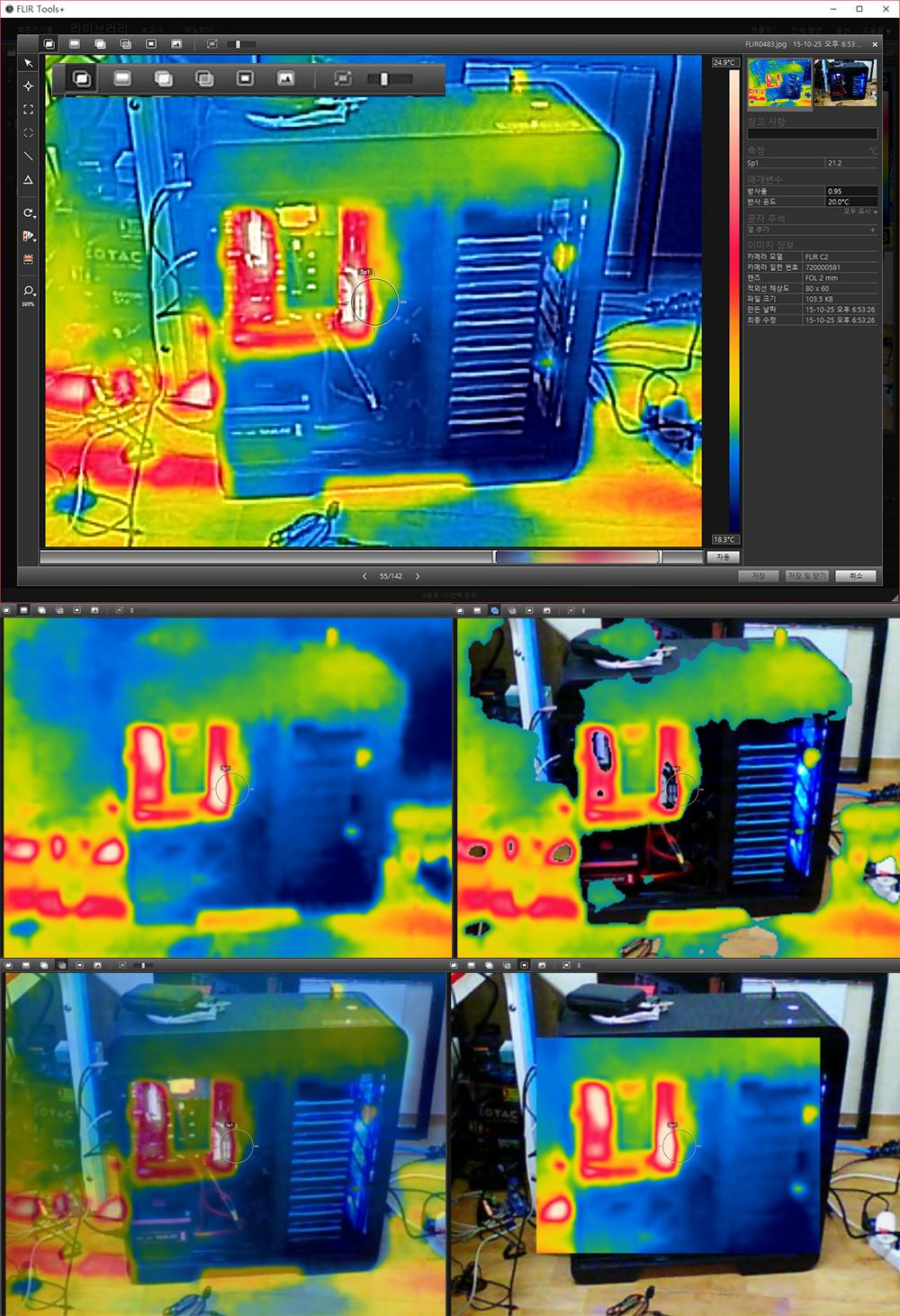 작은 컴팩트휴대용 열화상카메라 누수감지 플리어 FLIR C2 사용기 -113.jpg