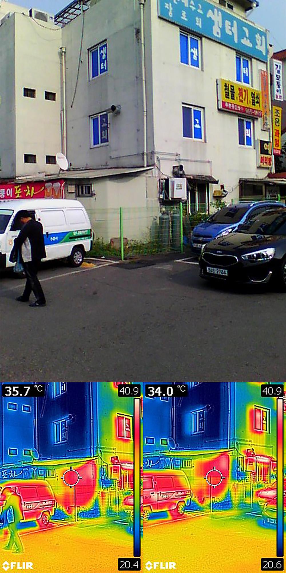 작은 컴팩트휴대용 열화상카메라 누수감지 플리어 FLIR C2 사용기 -119.jpg
