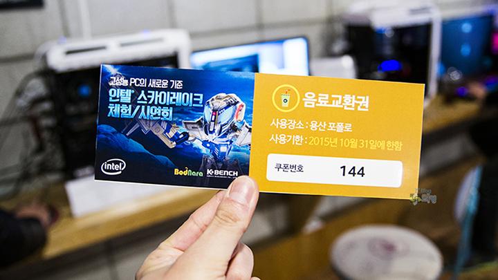인텔 6세대 CPU 스카이레이크 체험존 방문 (6).jpg