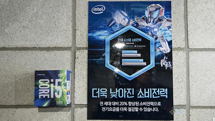 인텔 6세대 CPU 스카이레이크 체험존 방문 (7).jpg