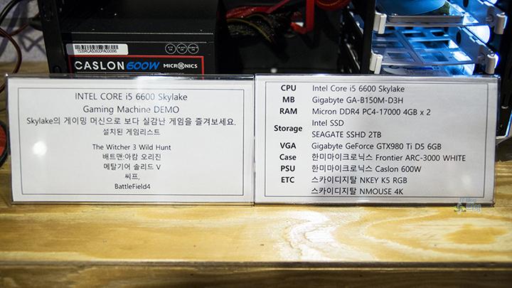 인텔 6세대 CPU 스카이레이크 체험존 방문 (8).jpg
