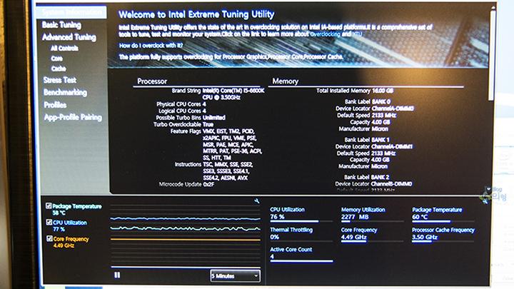 인텔 6세대 CPU 스카이레이크 체험존 방문 (14).jpg
