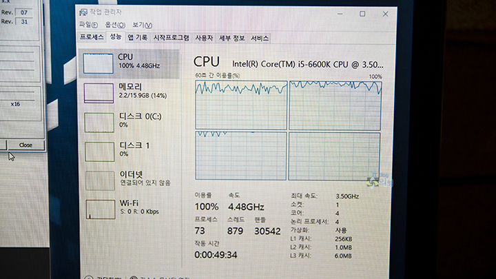 인텔 6세대 CPU 스카이레이크 체험존 방문 (18).jpg