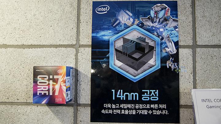 인텔 6세대 CPU 스카이레이크 체험존 방문 (23).jpg