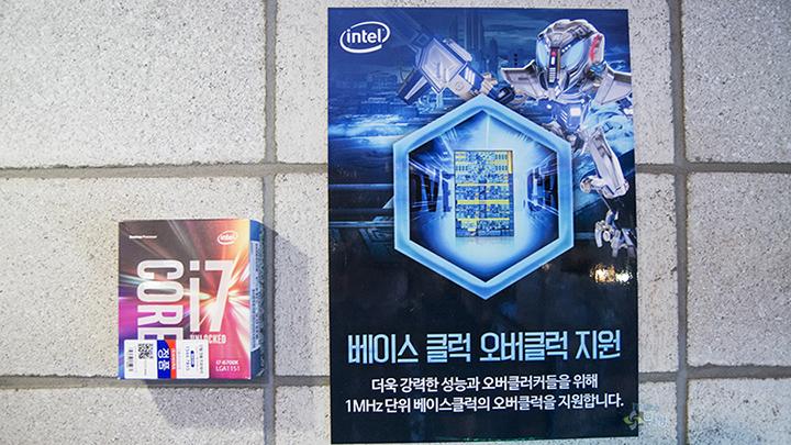 인텔 6세대 CPU 스카이레이크 체험존 방문 (29).jpg