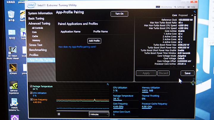 인텔 6세대 CPU 스카이레이크 체험존 방문 (32).jpg