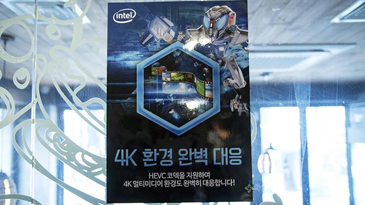 인텔 6세대 CPU 스카이레이크 체험존 방문 (40).jpg