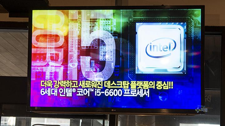 인텔 6세대 CPU 스카이레이크 체험존 방문 (45).jpg