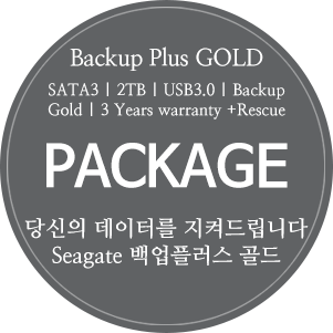 Seagate Backup Plus GOLD Rescue (2).png