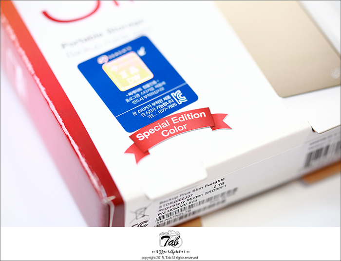 Seagate Backup Plus GOLD Rescue (6) �纻.png