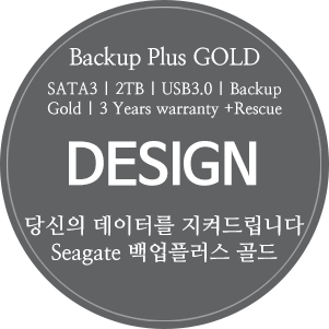 Seagate Backup Plus GOLD Rescue (16).png