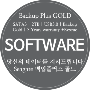 Seagate Backup Plus GOLD Rescue (32).png