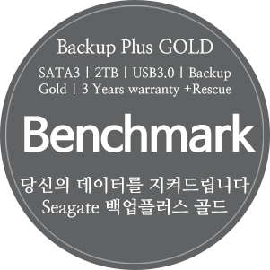 Seagate Backup Plus GOLD Rescue (41).png