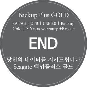 Seagate Backup Plus GOLD Rescue (55).png