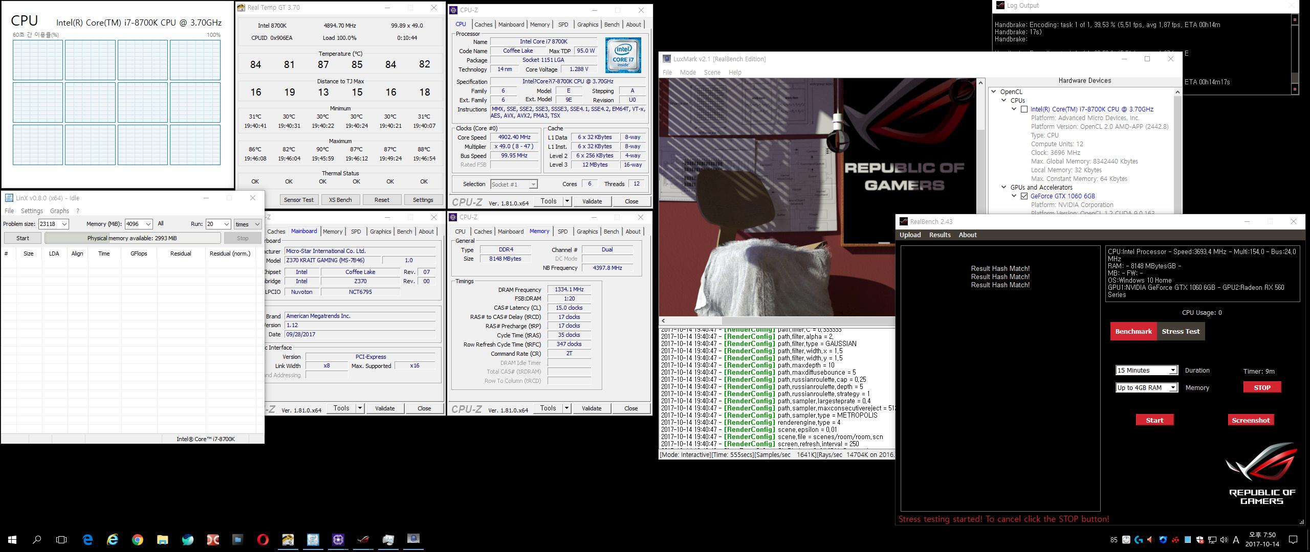 MSI Z370 오버클럭킹 가이드 (feat 8700K) : 다나와 DPG는 내맘