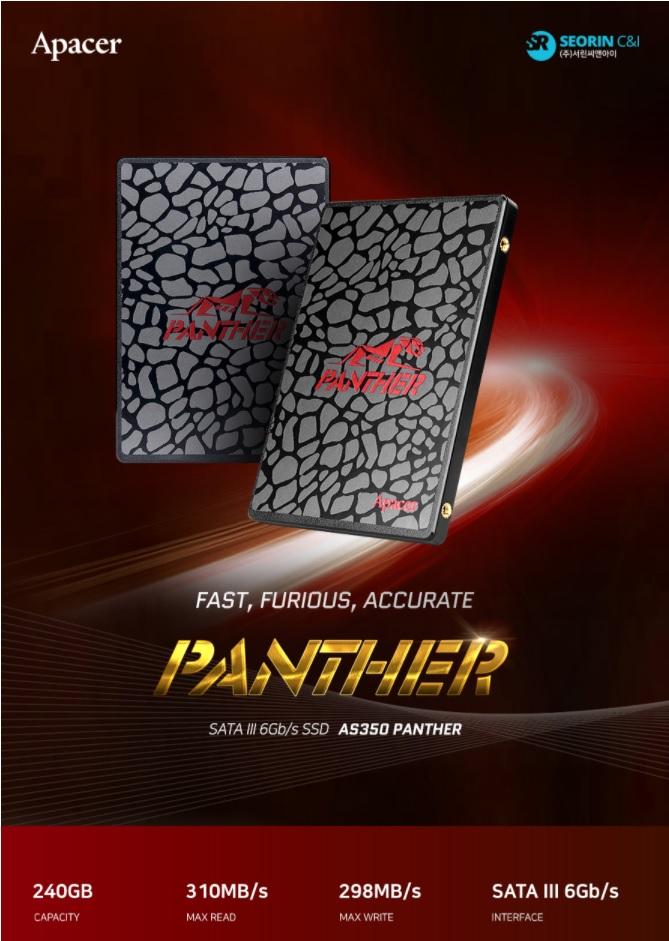 산업용1위!! Apacer사의 신제품 SSD [Panther AS350] 리뷰