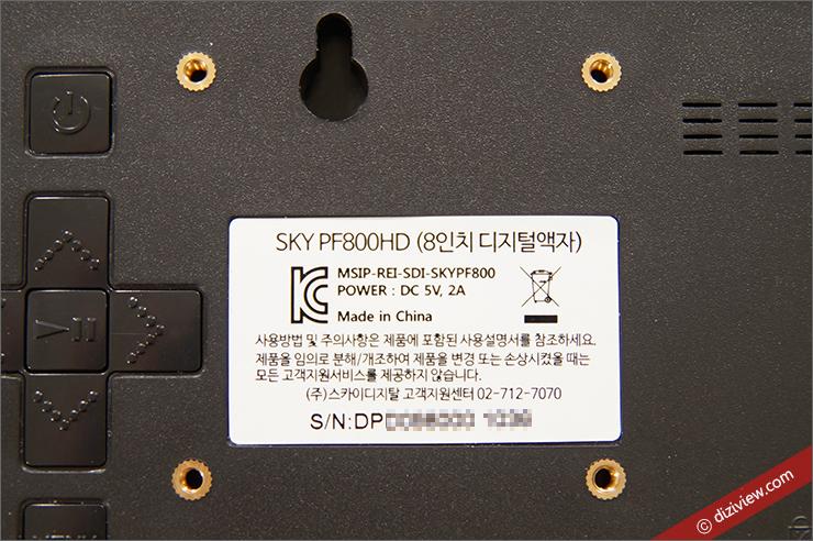스카이디지탈_디지털액자_SKYPF80HD_review010.jpg