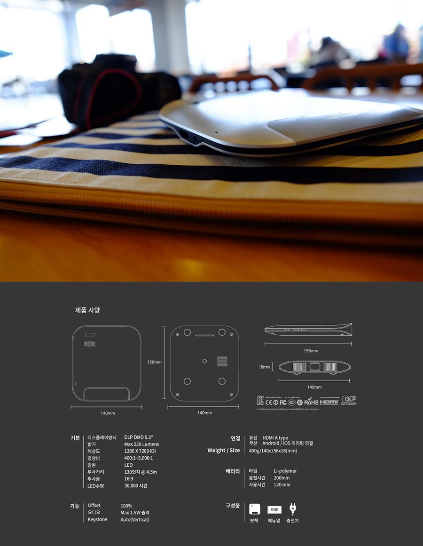 에어셀-3.jpg