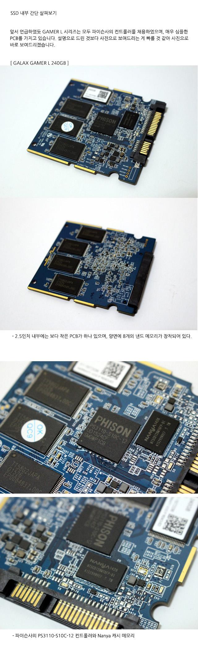 GAMER_L_SSD_04.jpg