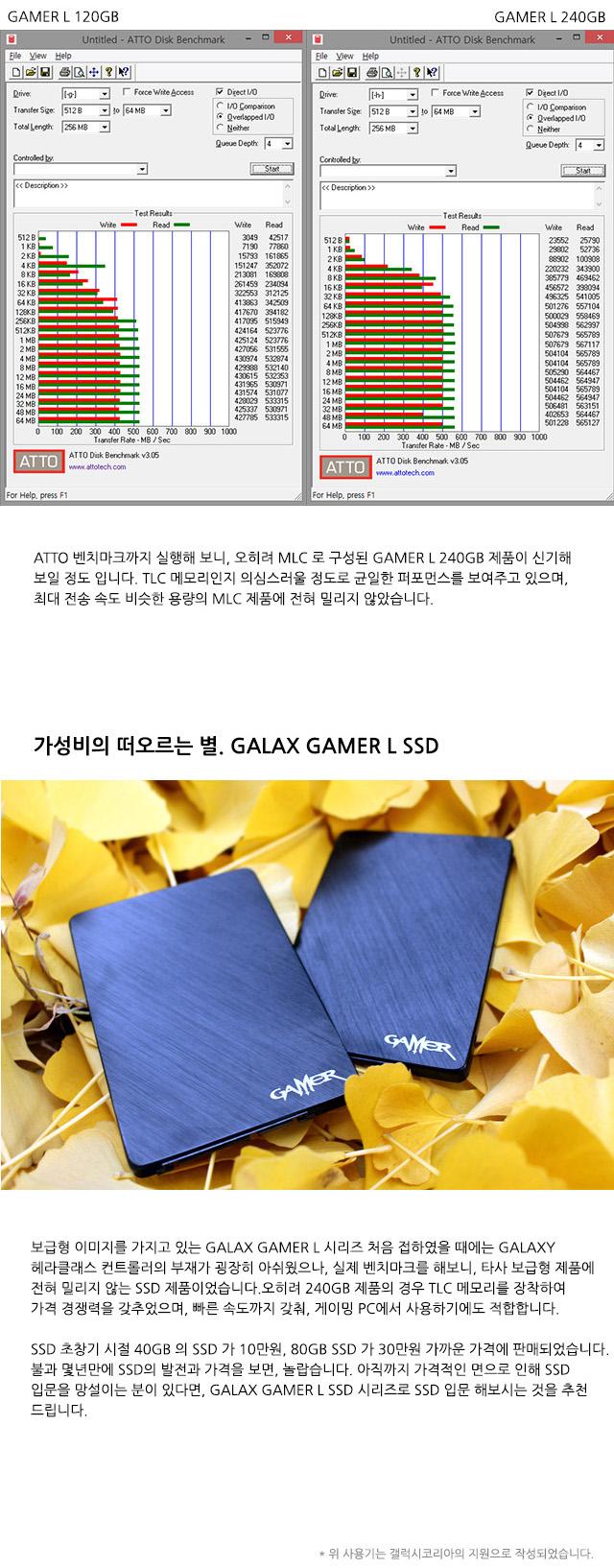 GAMER_L_SSD_07.jpg