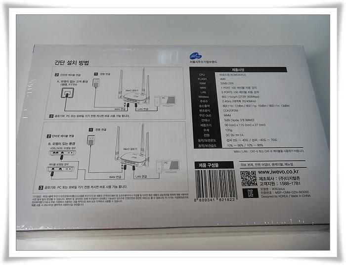 SDC10451.jpg
