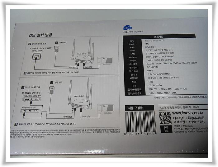 SDC10452.jpg