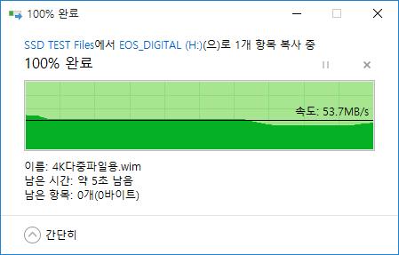 speed test002-Microsd SD card-write.jpg