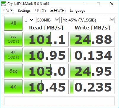 speed test003-ATATA USB 3.0.jpg