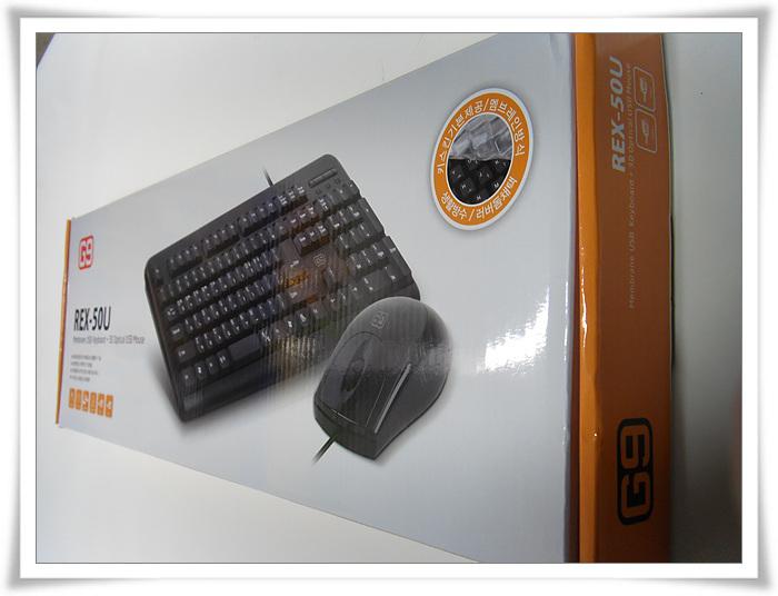 SDC10488.jpg