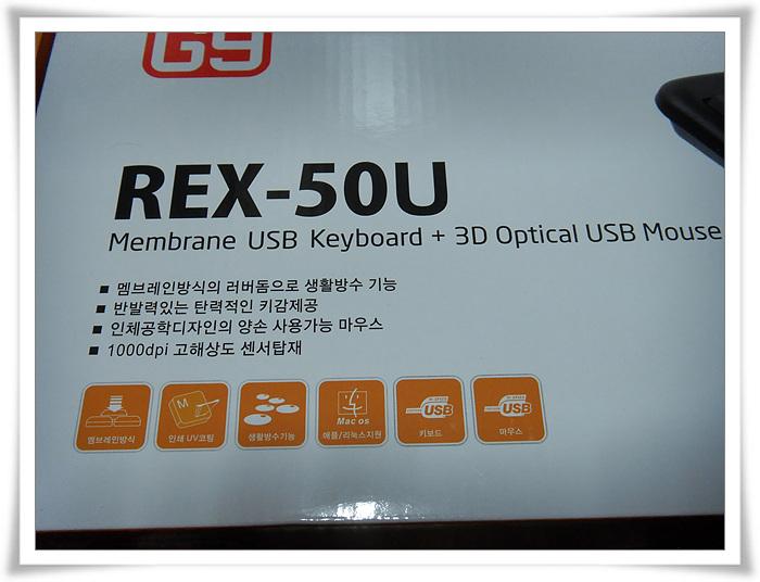 SDC10520.jpg