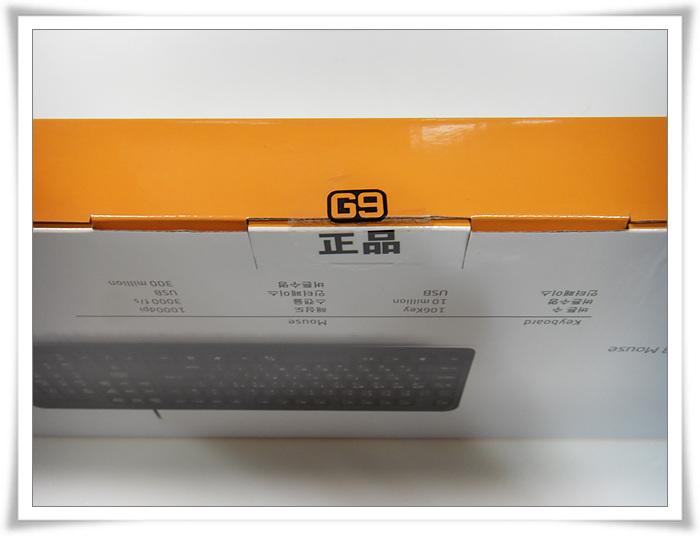 SDC10496.jpg