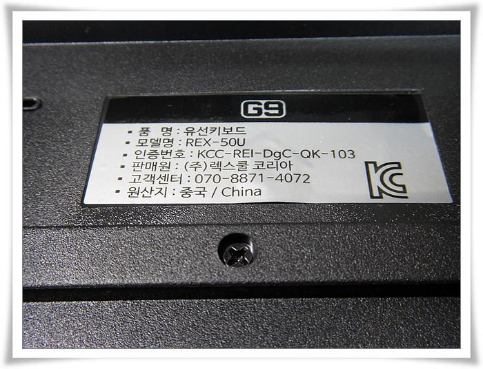 SDC10511.jpg