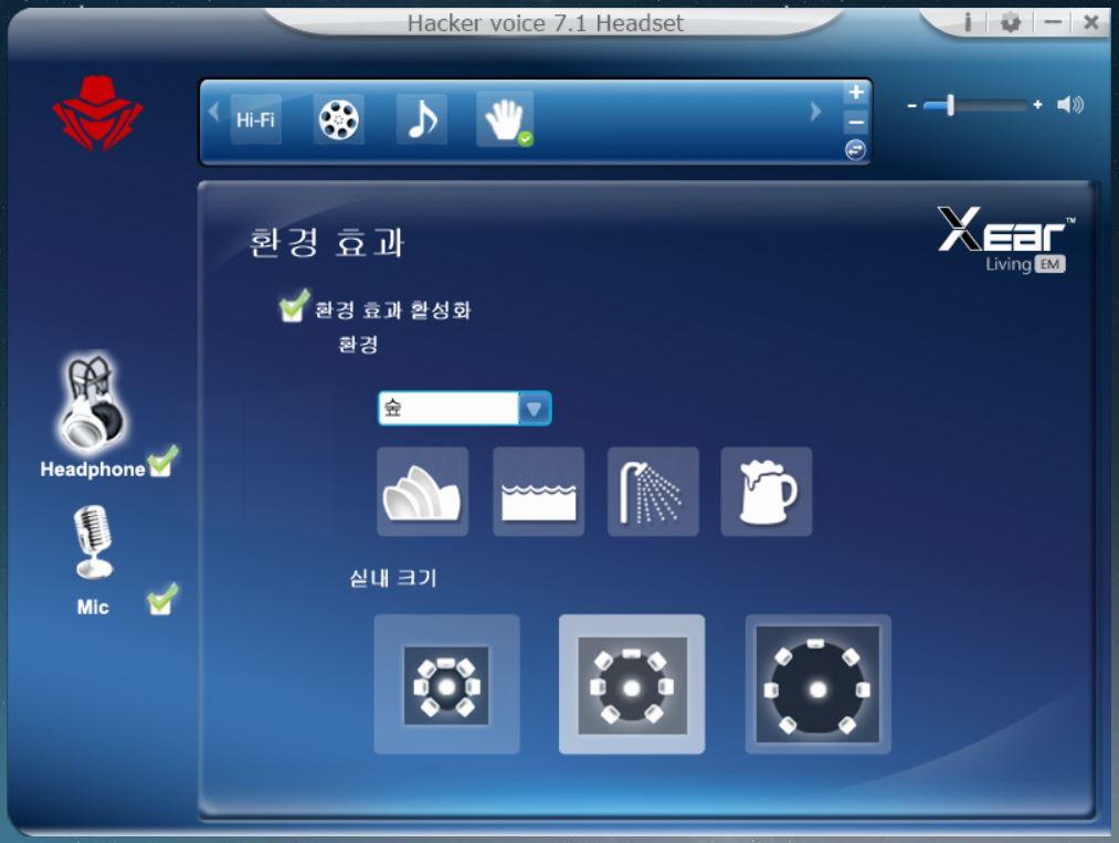 b900u 소프트웨어