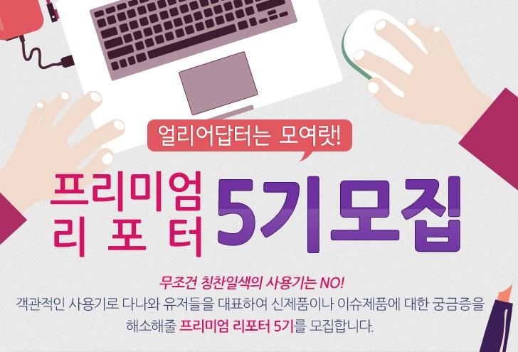 5기모집_상단.jpg