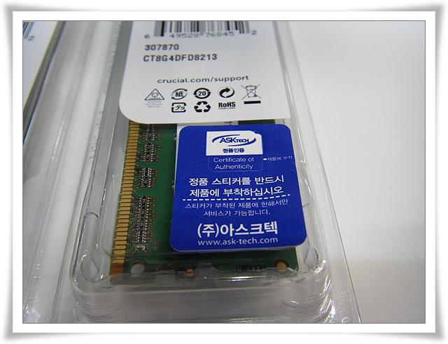 SDC10580.jpg