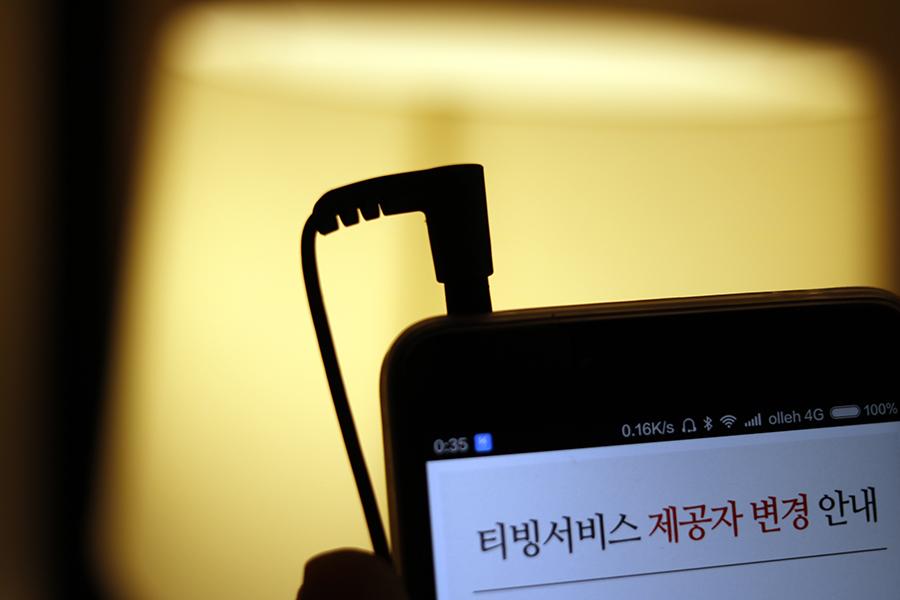 야마하스마트폰이어폰-5.jpg