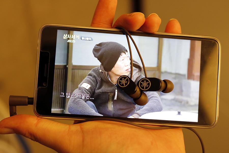 야마하스마트폰이어폰-10.jpg