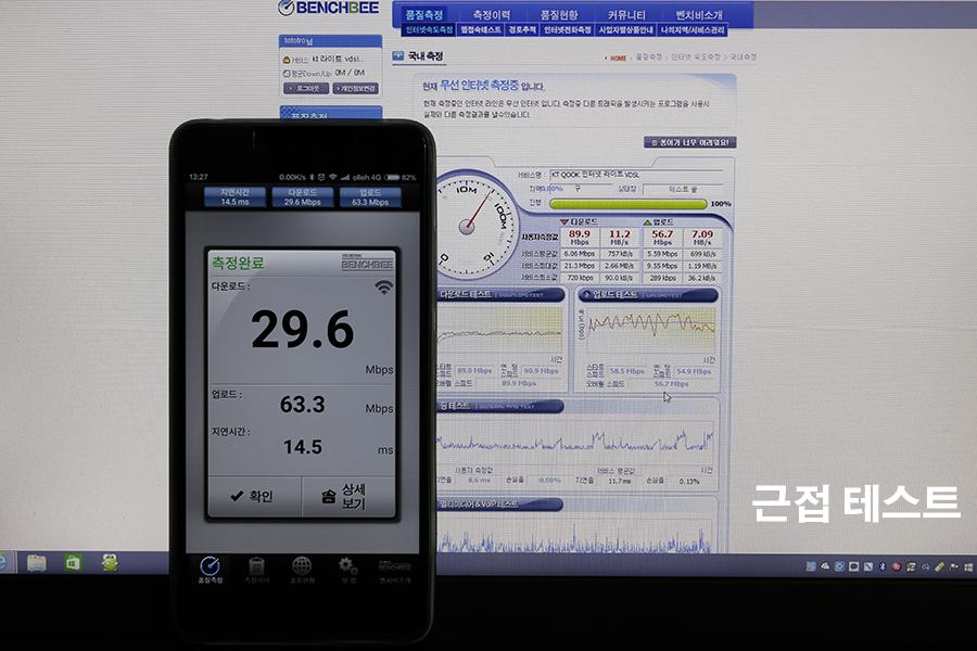 티피링크유무선공유기-10.jpg