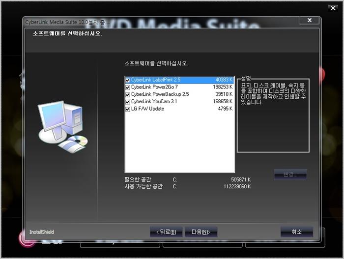 소프트웨어.jpg