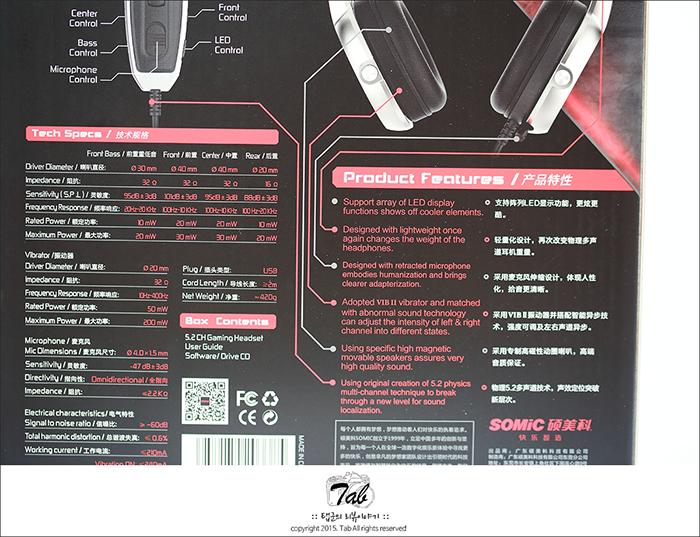 SOMIC E95X (11) 사본.png