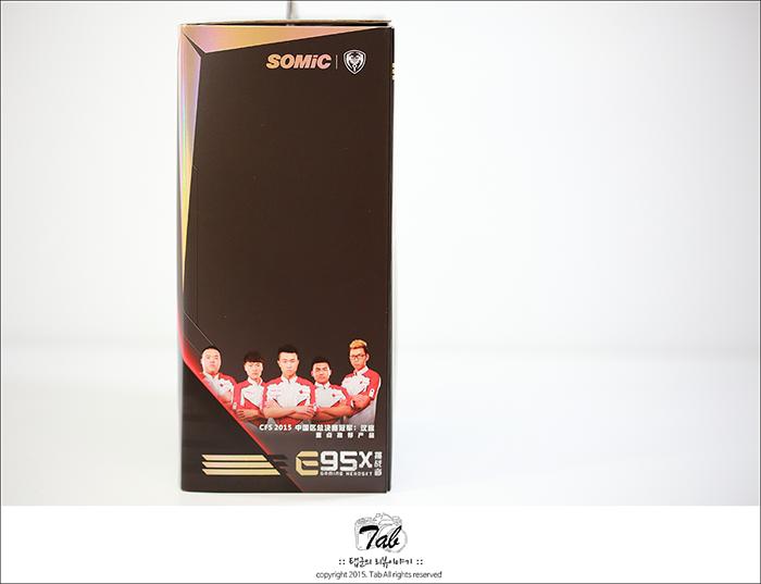 SOMIC E95X (13) 사본.png