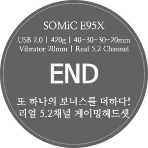 SOMIC E95X (64) 사본.png