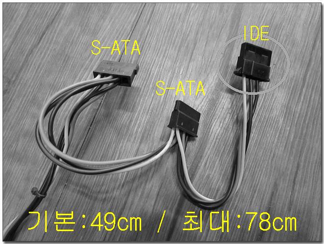 03-6 s-ata_ide 혼용 배선1라인.jpg
