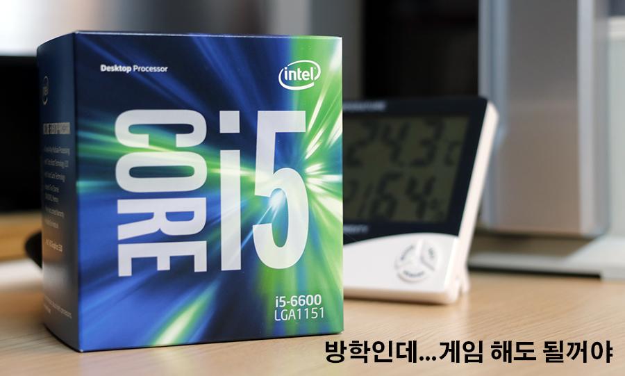 6600-1.jpg