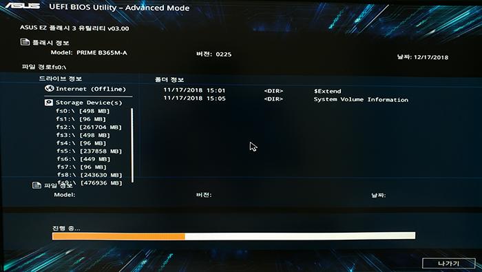 Review : KBDMania - [집중탐구] ASUS PRIME B365M-A 코잇 메인보드