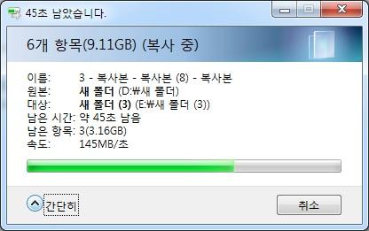 HDDSSD140.jpg